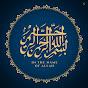 The Muslim Perspective (the-muslim-perspective)