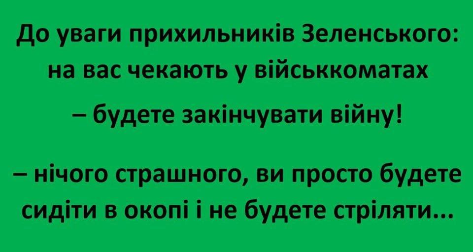 """""""Правий сектор"""" під Офісом Президента закликав владу розірвати відносини з РФ і почати звільняти окуповані території - Цензор.НЕТ 5001"""