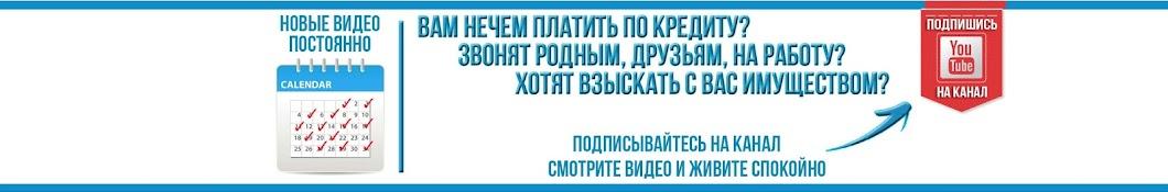 Дмитрий Белозёров