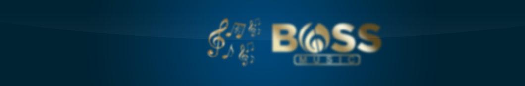 Boss Music Romania