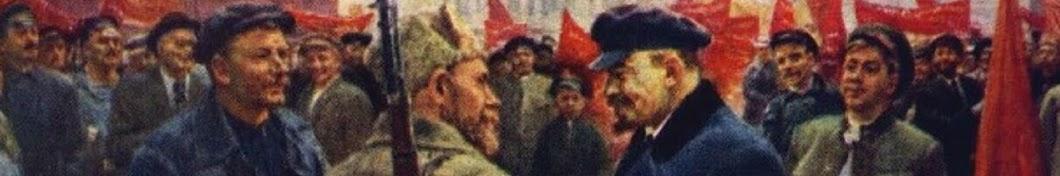 TheFinnishBolshevik Banner