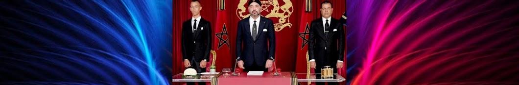 EZ Maroc Banner