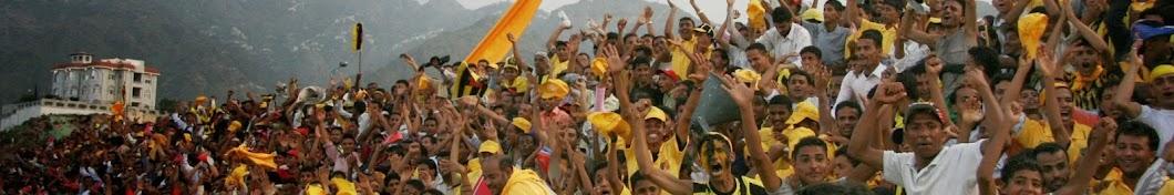 نادي الصقر اليمني Al-Saqr SC