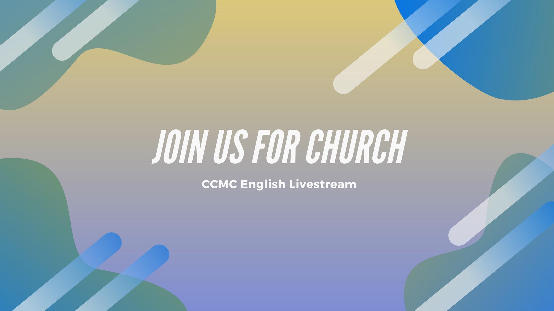 CCMC English YouTube Channel