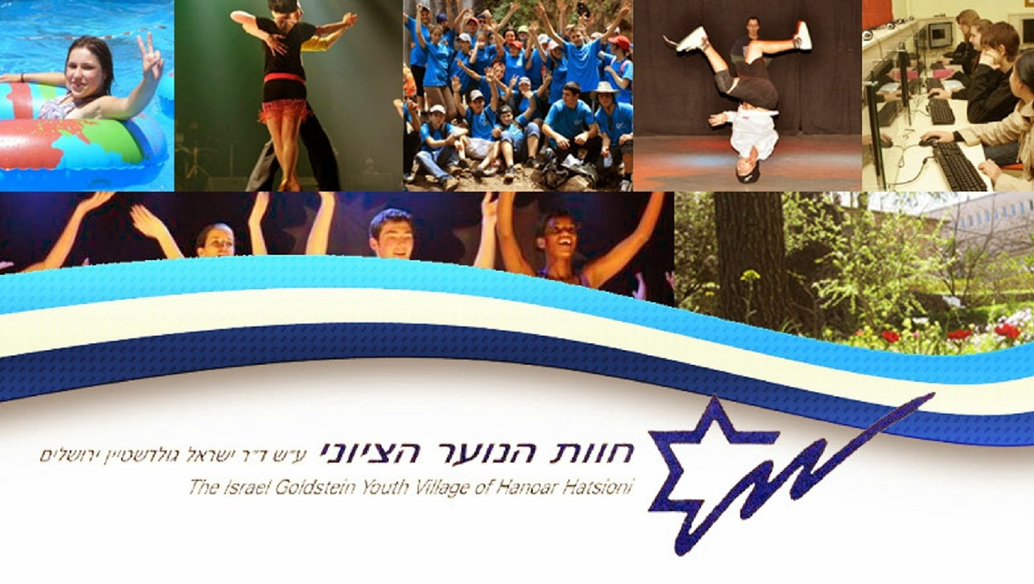 חוות הנוער הציוני בירושלים