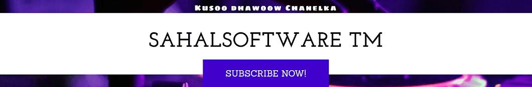 Sahalsoftware TM Banner