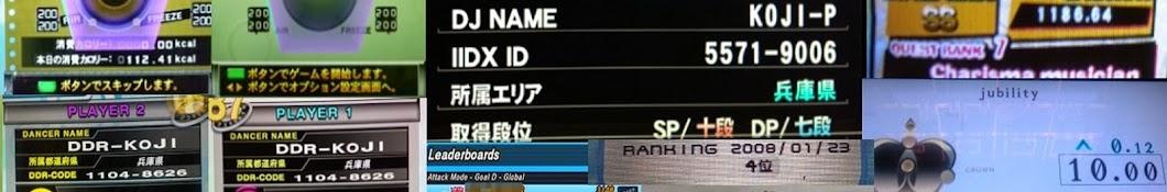 コウジP / DDR-KOJI