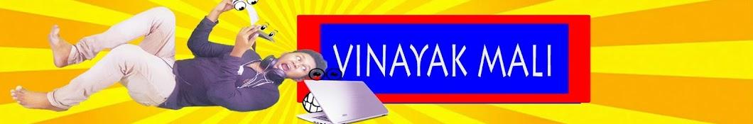 Vinayak Mali