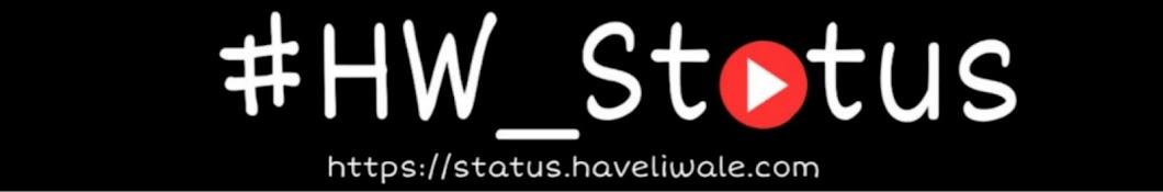 Status World