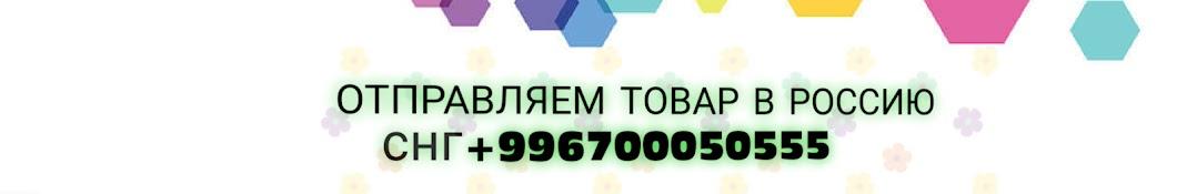 Тез Реклама YouTube channel avatar