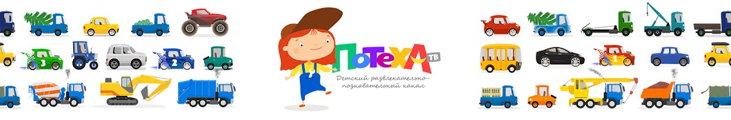 PotehaTV