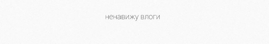 Стас Давыдов баннер