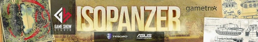 IsoPanzer баннер