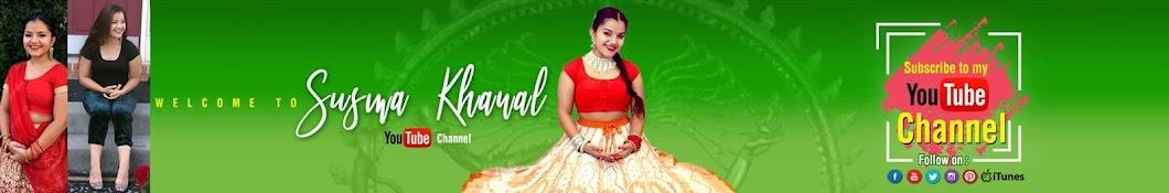 SusmaKhanal Banner