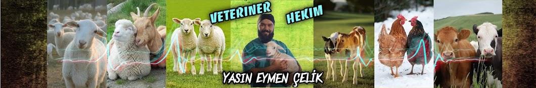 Yasin Eymen Çelik Banner