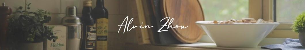 Alvin Zhou Banner