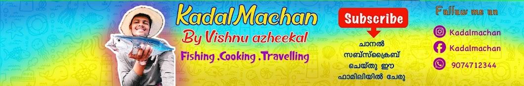 Kadal Machan By Vishnu Azheekal Banner