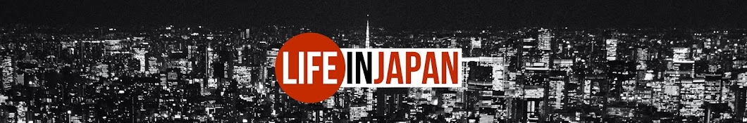 Life in Japan Banner