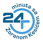 24 minuta sa Zoranom Kesićem - Zvanični kanal net worth