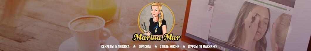 Marina Mur