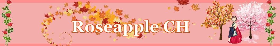 Roseapple CH