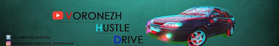 Voronezh Hustle Drive