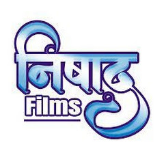 Nishad Films Official