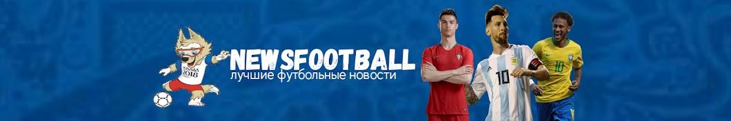 newsfootball
