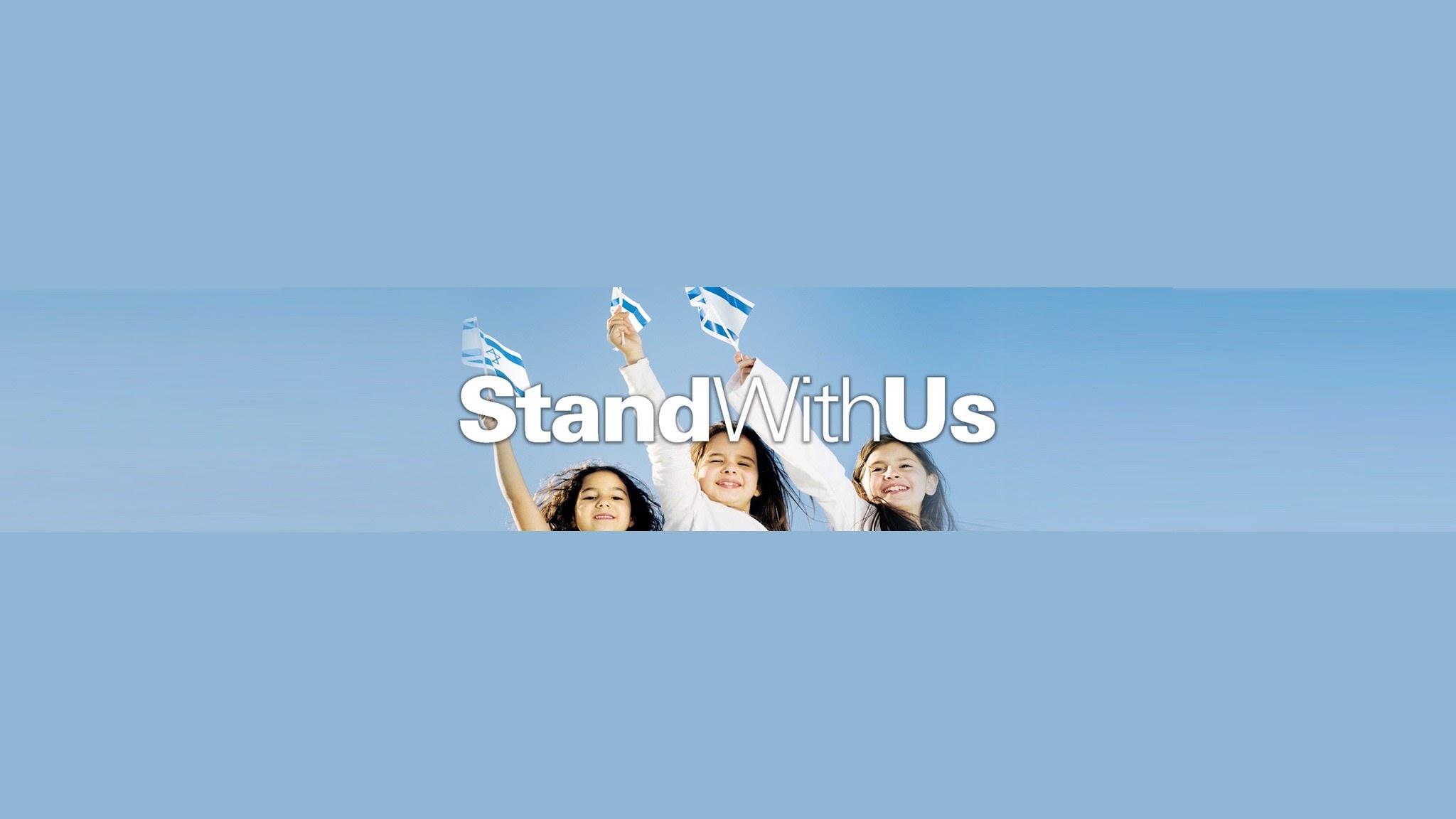 StandWithUs