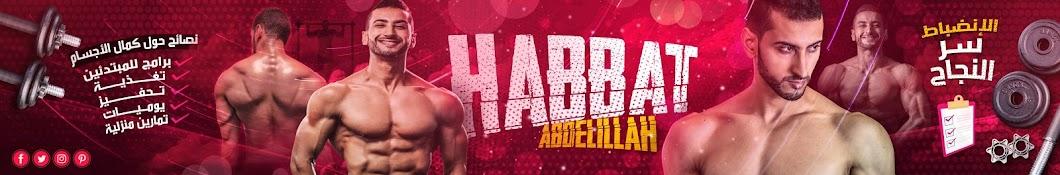 Habbat Abdelillah Banner