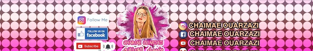 Chaimae Ouarzazi