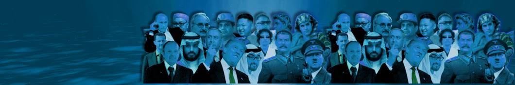 Anti Tyranny Global
