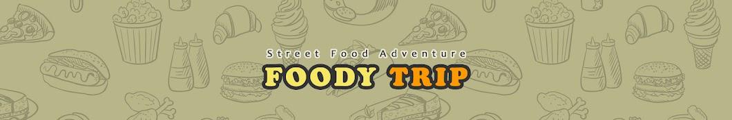 FoodyTrip 푸디트립