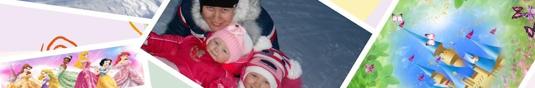 мамочка и дочки