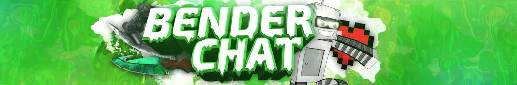 BenderChat баннер