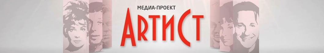 ArtistMediaChannel
