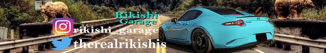 Rikishi Garage Banner