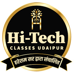 Haldhar Classes Udaipur