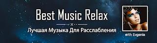 Best Music Relax