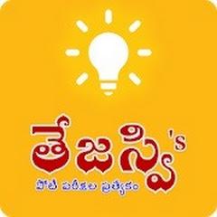 Daily GK in Telugu