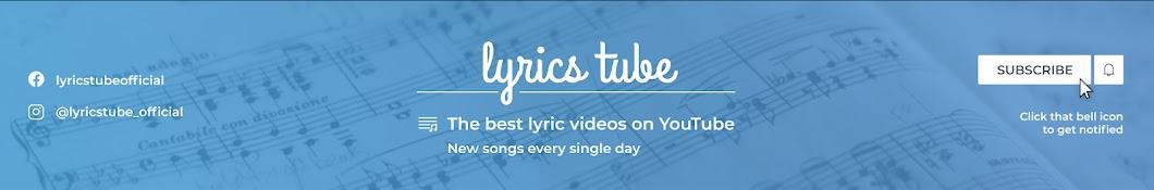 Lyrics Tube Banner