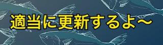 【素潜り漁師】マサル Masaru.