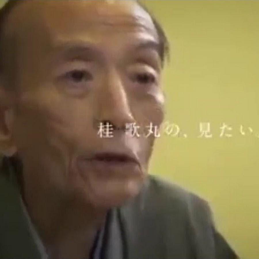 Utamaru