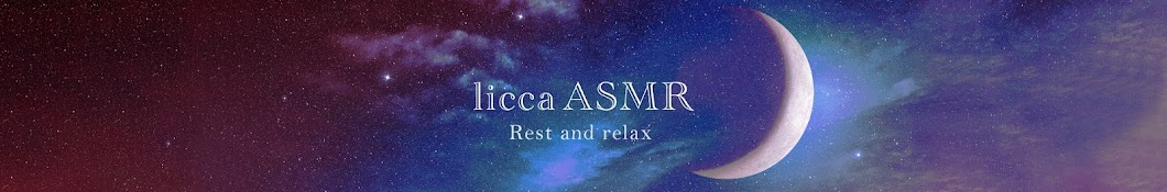 licca ASMR Banner