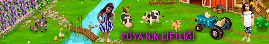 Rüya'nın Çiftliği