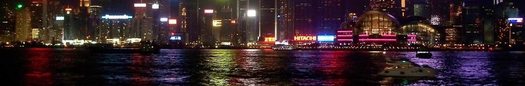 香港娛樂台