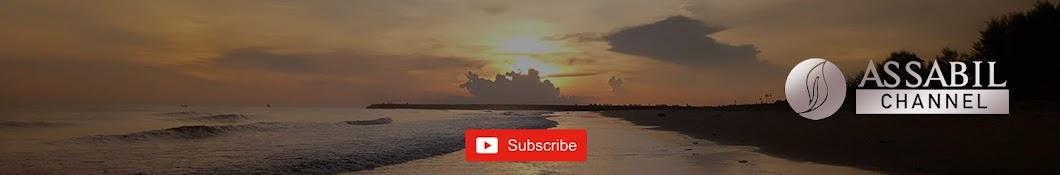 AsSabil Channel