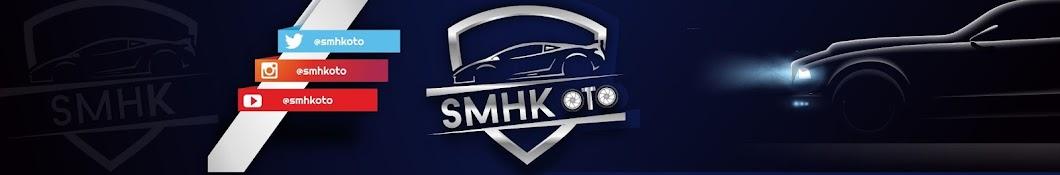 SMHK Oto Banner