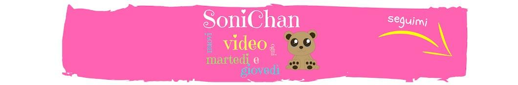 SoniChan