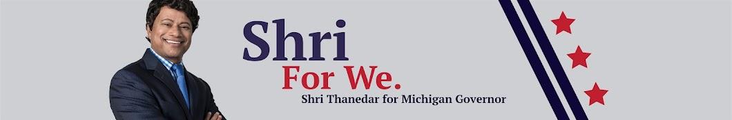Shri Thanedar Banner